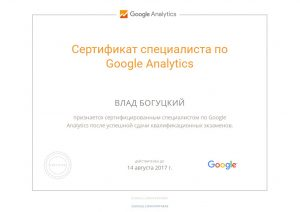 analytics-bogutskiy