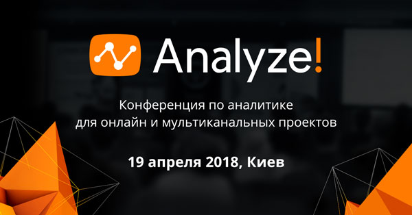analyze_big